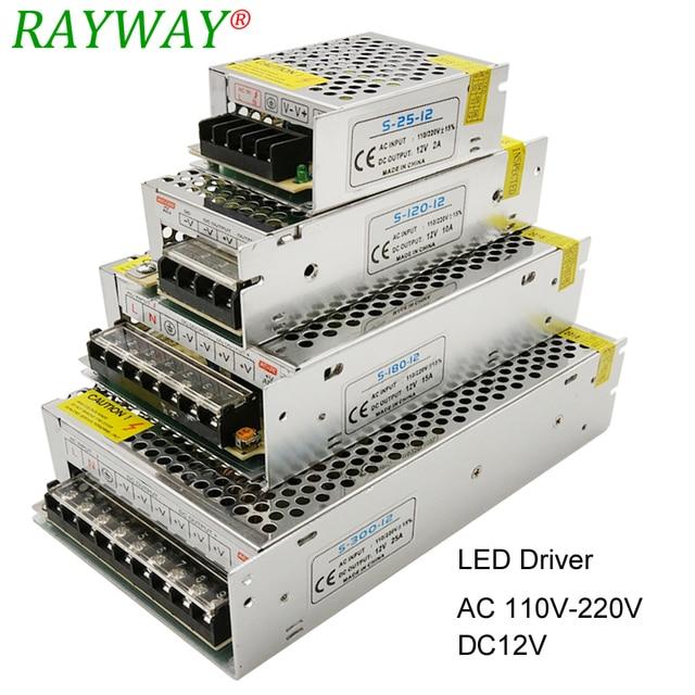 電源 12 led ストリップ用 ac 220 dc 12 v ベルトトランス 10A 30A 25A 3A 2A 1.25A led ドライバ充電器降圧アダプタ