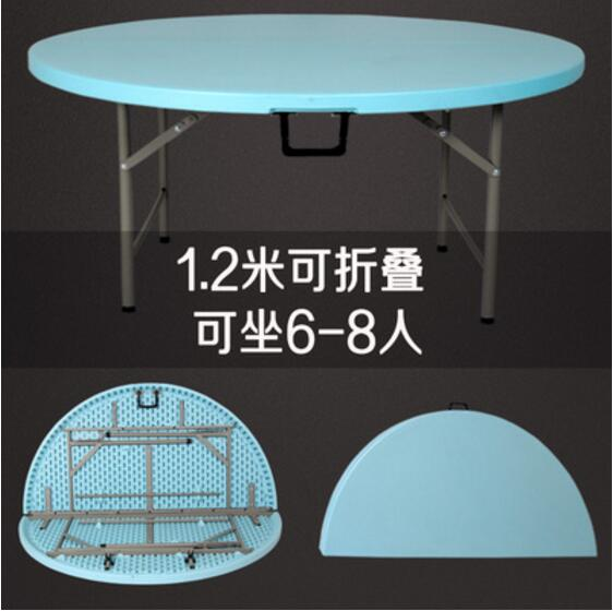 1.2m Diameter Round folding Conference Tables Portable Board-room table dining-table for 6-8 people