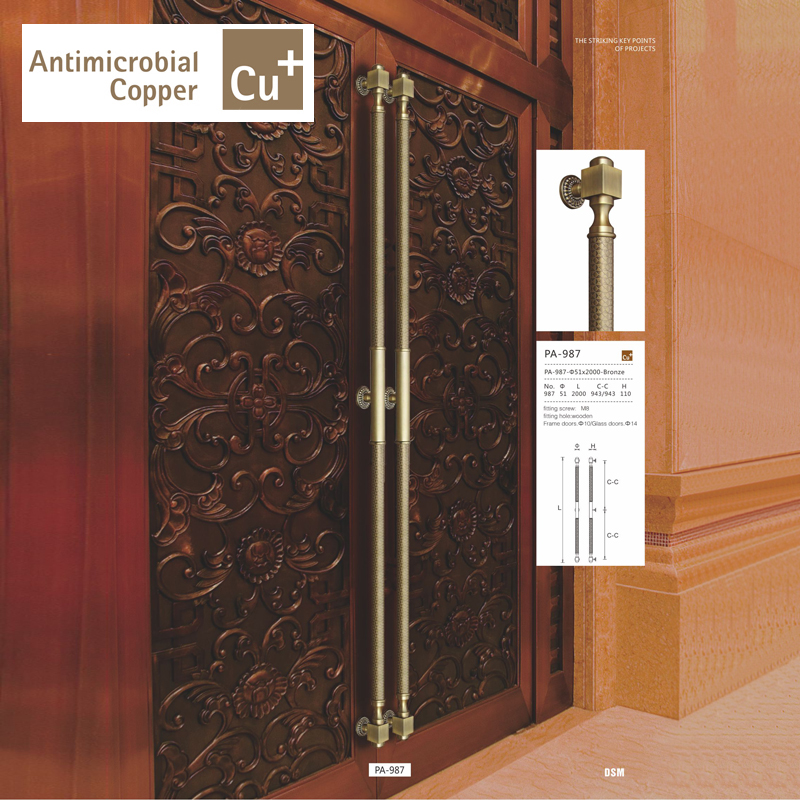 Precision Casting Antimicrobial Copper Cu+ Pull Handles PA-987-51*2000mm Entrance Door Handle For All Kinds Of Doors antimicrobial environmental wood pull handle pa 710 entrance door handles for entry glass shop store doors