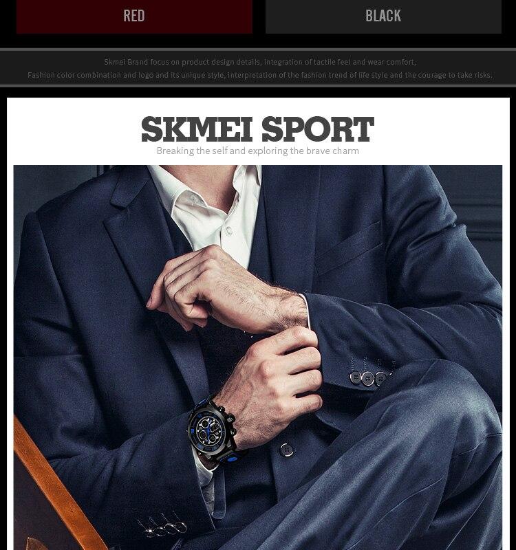 SKMEI 2019 Men\`s Wrist Watches Top Brand Luxury Watch Men Sports Leather Watches Business Digital Watch For Men reloj hombre (5)