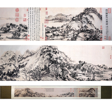 ShaoFu Traditional Chinese Ink Painting On Silk Canvas Famous Picture Fuchun Mountains Print Wall Living Room Gift
