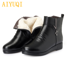 AIYUQI Female flat boots winter 2019 new genuine leather female snow boots, big size 41 42 43 thick wool mother boots shoes цена и фото