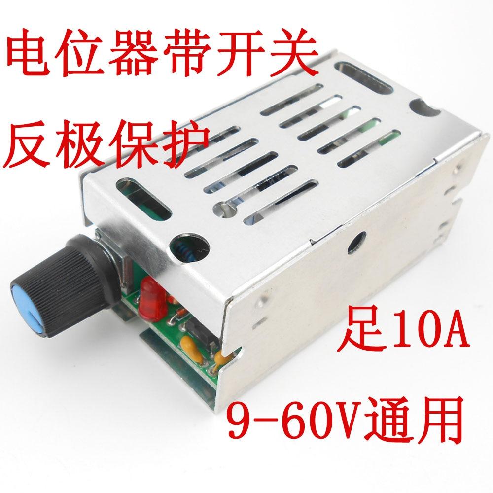 DC DC 24V 36V 48V60V 12V DC motor speed regulator PWM pulse width drive plate anti - Anti - pole protection digital dc motor pwm speed control switch governor 12 24v 5a high efficiency