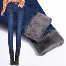 High Waist Jeans Woman Black Plus Thick Velvet Pencil Pants Trousers Winter Women Jeans Femme Boyfriend Jeans For Women C2573