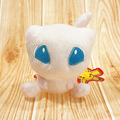 2015 Hot 1pcs pink Pocket Cute Rare Mew polyester Plush Soft Doll Toy Monster Gift Free shipping