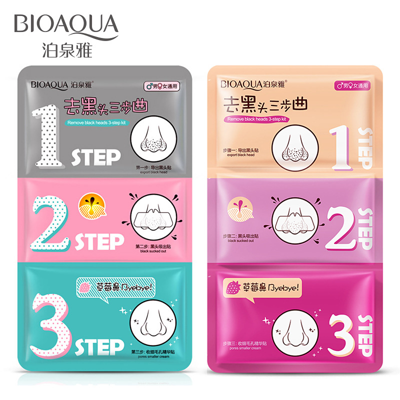 BIOAQUA 3Step Remove Blackhead Facial Mask black face mask sheet magnetic face masks cosmetic charcoal face mask strips for nose