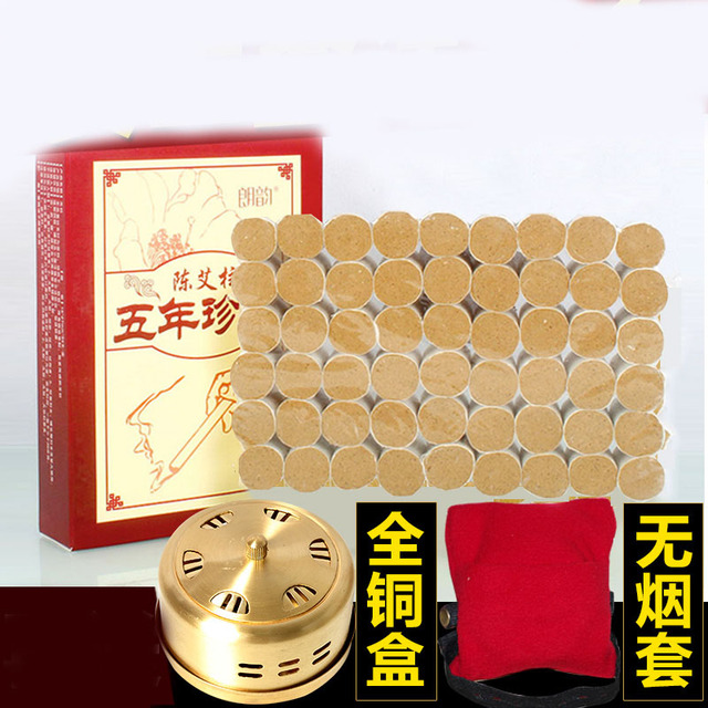 5 years Chen Ai-chu moxibustion moxa Nanyang pure wormwood moxa leaves 54 moxa stick acupuncture massage