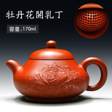 2015 Genuine Clay Tea Pot Authentic Yixing Teapot 170ml All Handmade Ceramic Peony Flowers Beauty Chinese Drinkware Porcelain