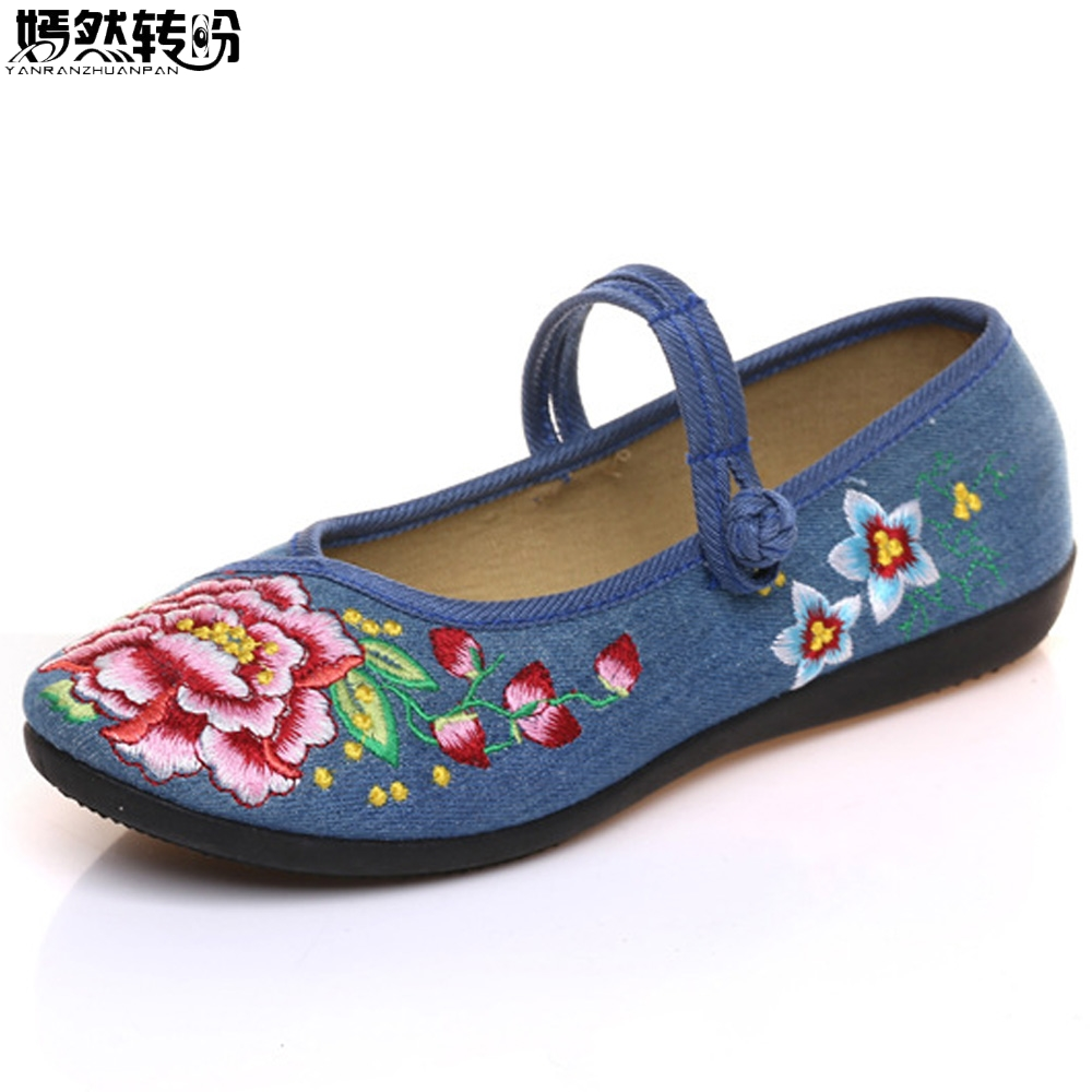 Vintage Women Shoes Flats Floral Embroidery  Cotton Simple Comfortable Old Peking Ballerina Shoes Woman Sapato Feminino vintage embroidery women flats chinese floral canvas embroidered shoes national old beijing cloth single dance soft flats