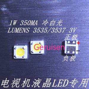 Image 4 - LUMENS LED Backlight 1W 3V 3535 3537 Cool white LCD Backlight for TV For SAMSUNG LED LCD Backlight TV Application 4D