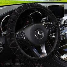 KKYSYELVA Leather Auto Car Steering Wheel Cover 38CM/15 Anti-catch Holder Protector Interior Accessories