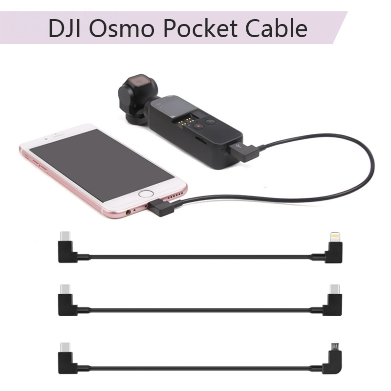 30cm Connect Cable Type-C To Type-C Micro-USB Android For DJI OSMO Pocket IPad Phone Conversion Adapter Data Line Accessories