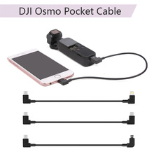 Get more info on the 30cm Connect Cable Type-C to Type-C Micro-USB Android for DJI OSMO Pocket iPad Phone Conversion Adapter Data Line Accessories