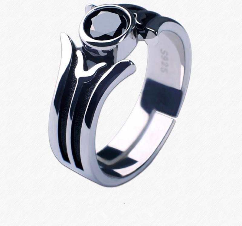 Sword Art Online Ring Solo