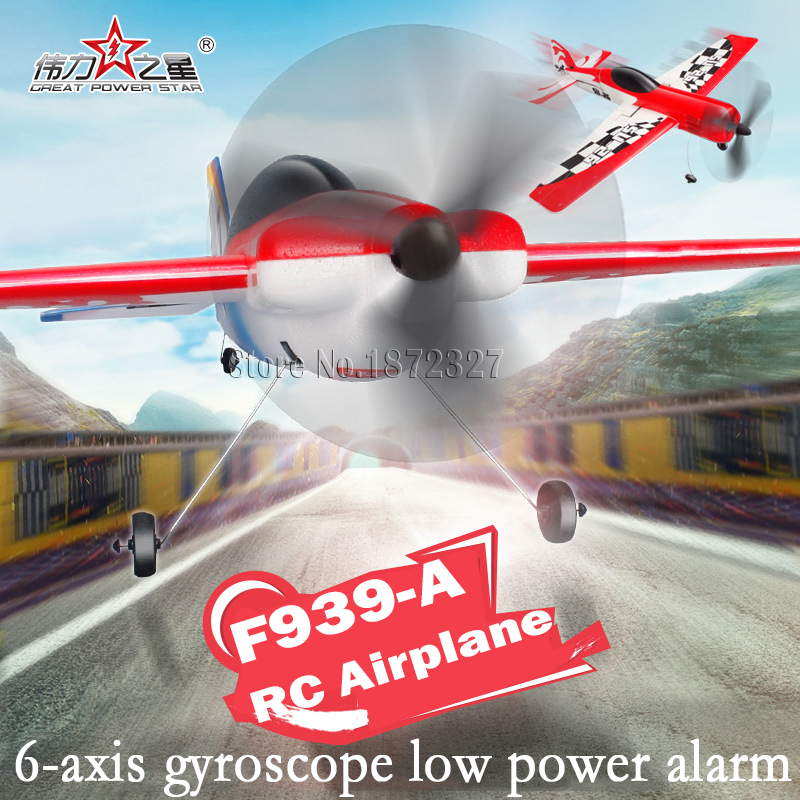 F939 Upgraded F939-A WLtoys 2.4G Wireless RC Airplane 4CH 6 Axis gyroscope EPS M