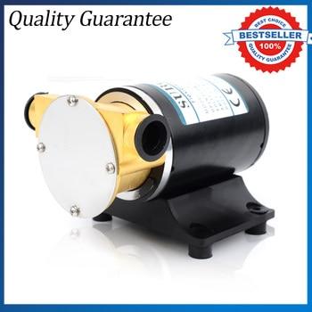12V/24V Mini Engine Cooling Pump Portable Vane Centrifugal Water Pump