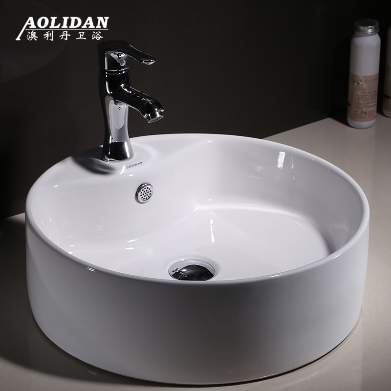 2017 Direct Selling Limited Bathroom Sink Sink New Arrival Shower Curtain Bath Taiwan Basin Wash Circular Ceramic Art Bathroom
