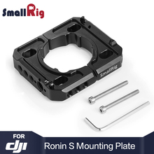 цены SmallRig Camera Plate Mounting Clamp for DJI Ronin S Gimbal with 1/4 3/8 Thread Holes for Monitor Microphone Attach 2221