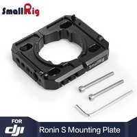 SmallRig Kamera Platte Montage Clamp für DJI Ronin S Gimbal mit 1/4 3/8 Gewinde Löcher für Monitor Mikrofon Befestigen 2221