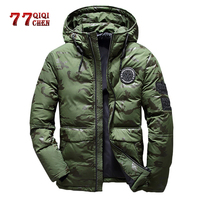 Hooded ultraLight White Duck Down Jacket Men 2019 new winter Military Camouflage parka jackets Thick Warm Feather Jacket 3XL