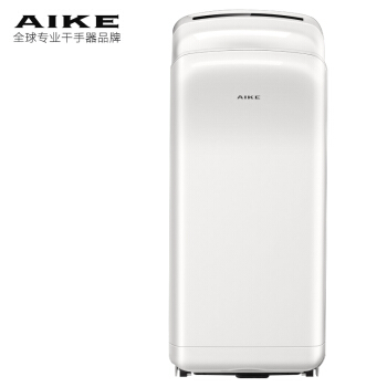 Home Appliances Hand Dryers Generous Aike High Speed Dry Hand Machine Fully Automatic Induction Sided Jet Type Ak2005h White Hand Dryer