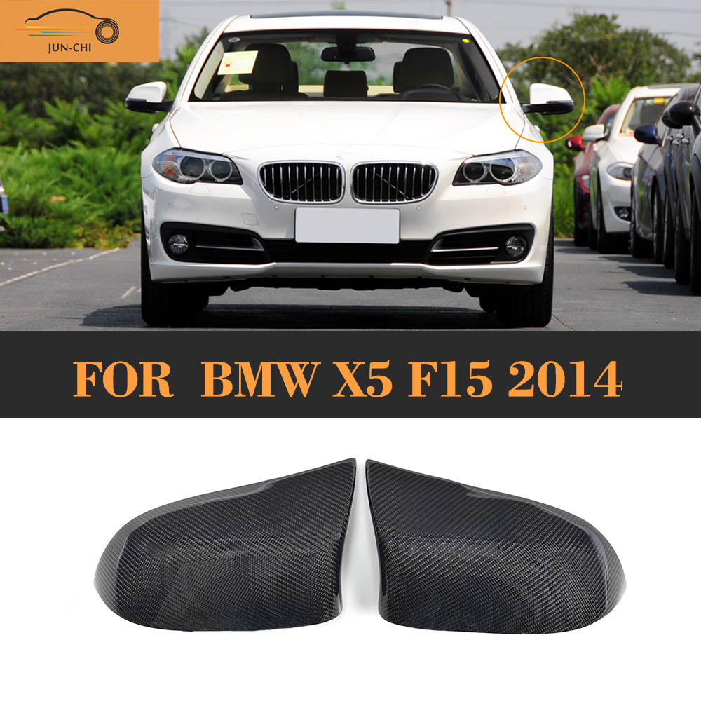 Carbon Fiber car side mirror fender auto mirror shield for BMW X5 F15 Standard 2014 2015 2016 Not M yandex w205 amg style carbon fiber rear spoiler for benz w205 c200 c250 c300 c350 4door 2015 2016 2017
