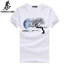 Moon & Tree adolescent's personality t-shirt