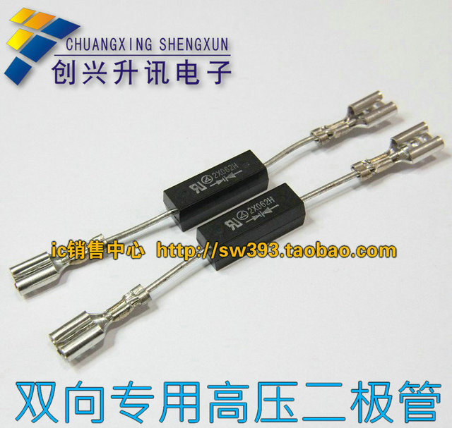 Bidirectional 2x062h Electromagnetic Oven For Microwave High Voltage Diode
