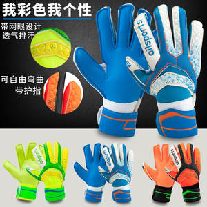 Professional Football Goalie Gloves Latex Size5 6 7 8 9 10 Adult Soccer Goalkeeper Gloves Finger Protector  With finger glove