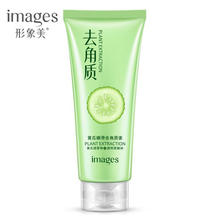 все цены на IMAGES Facial Exfoliating Peeling Lotion Scrub Deep Clean Acne exfoliating pore cleanser scrub wash facial clean 120g онлайн