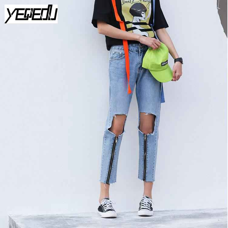 1739 2017 Skinny Jeans feminino Knee big hole Fashion Fake zippers Ankle length Loose Harem