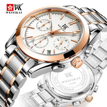 Luxury Brand Multifunction Mechanical Watch Men's Steel Fashion Watch Men's Waterproof Watches & Full Calendar zegarki meskie