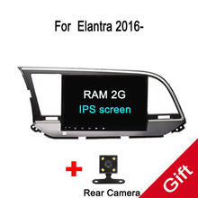 Octa Core Android Fit HYUNDAI ELANTRA 2016 2017 2018 Car DVD Player Navigation GPS Radio(China)