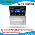6.5 Car GPS Player for Volvo S80/S60 with 3D Menu, GPS USB, SD, TV with Motorised panel