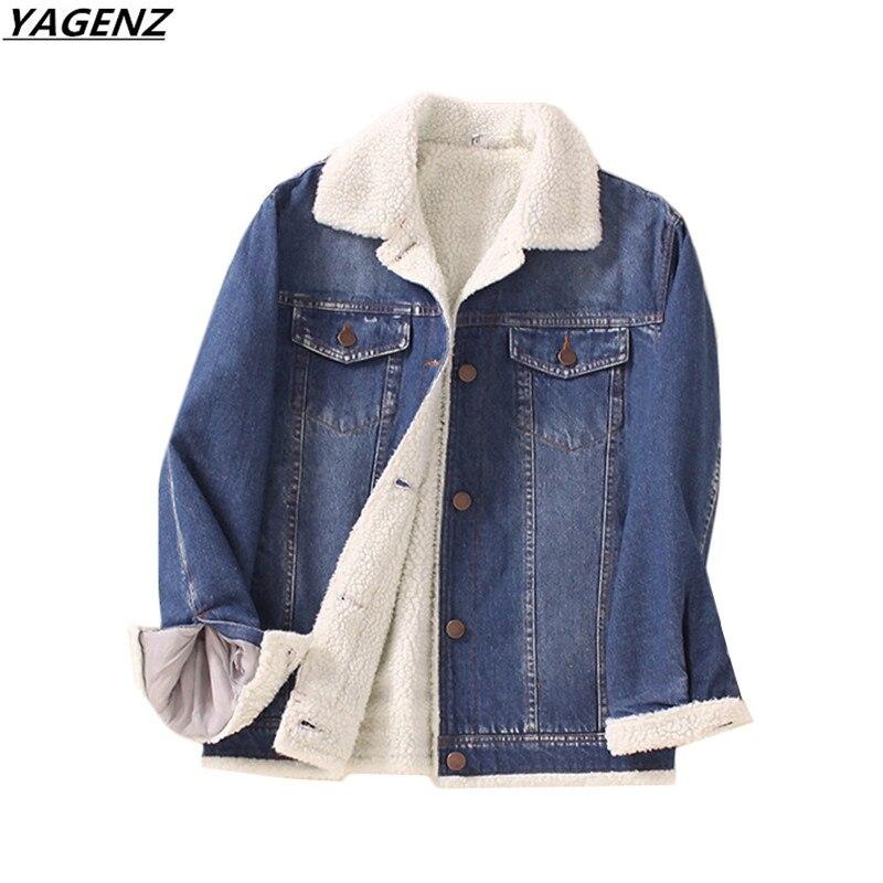 Hiver Denim coupe-vent femme 2017 nouvelle grande taille Plus cachemire épaissir Jeans veste courte survêtement femmes décontracté hauts YAGENZ