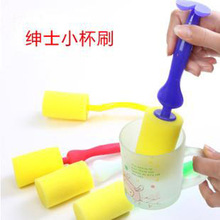 1pcs Multifunctional Cleaning Brush Cup Brush Bottle Brush Nipple Brush Washing Tool Random Color Wholesale