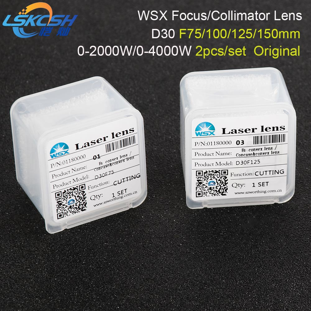 LSKCSH Original Collimating Lens Focus Lens WSX Fiber Head D30 F75 100 125 150mm 2Pcs Set