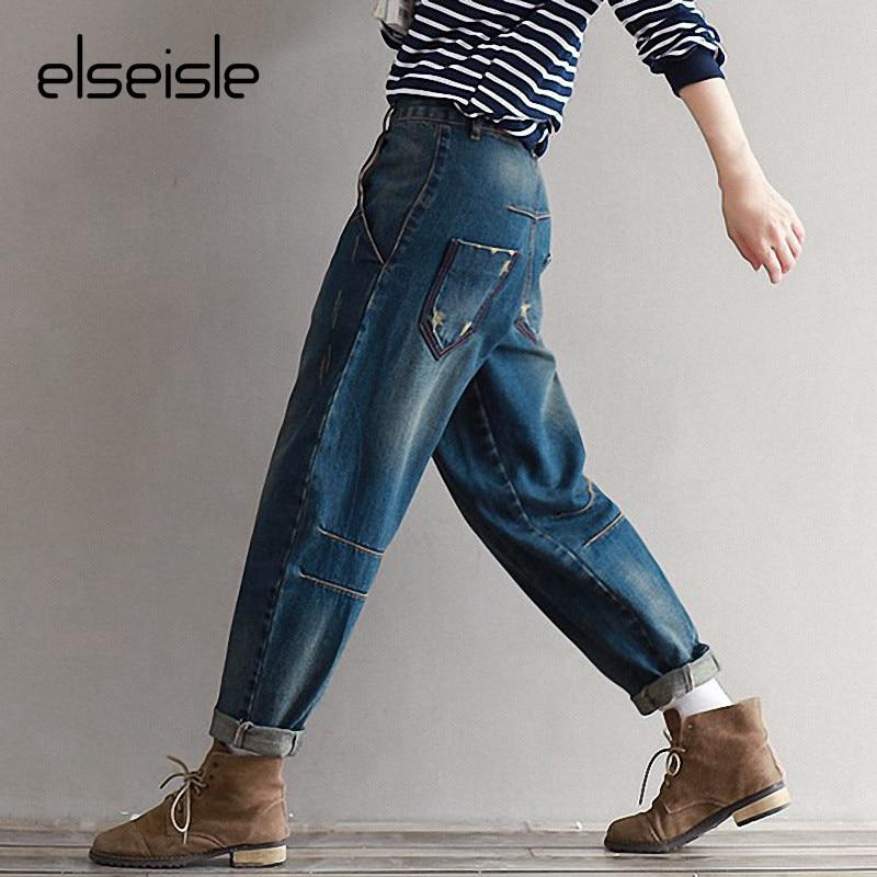 Denim Pantalones mujer 2017 invierno vintage baggy jeans rasgados para las mujeres retro pantalones sueltos más tamaño 3XL elseisle ropa de marca