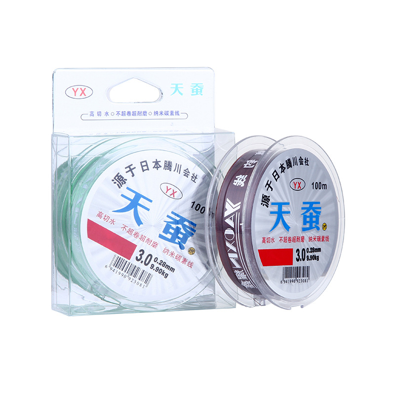 100M Brand LineThink GOAL Japan Multifilament 100% PE Braided Fishing Line 6LB To 120LB Free Shipping The Line All for FISHING