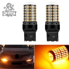 2Pcs T20 LED 7440 CANBUS Car back-up light 3014 144smd constant current 12-24v super bright Back yellow