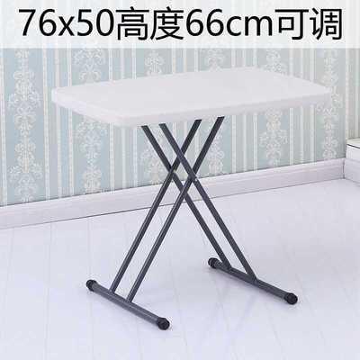 Складной стол простой домашний маленький стол и стул обеденный стол обучающий Портативный Открытый квадратный стол - Цвет: style 1
