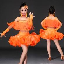Kids Sequins Tassels Latin Dance Competition Dress Girls Salsa Cha Cha Samba Gymnastics Practice Party Dancing Dresses Costumes
