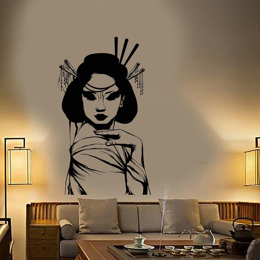 Japanese Geisha Girl Asian Style Woman Vinyl Wall Decal