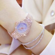 Luxury Women Quartz Watches (3 colors)