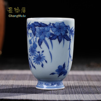 Changwuju in jingdezhen Cups &Saucers Handmade blue and white Kung Fu tea ware tea cup for host use only tea infuser cup celadon