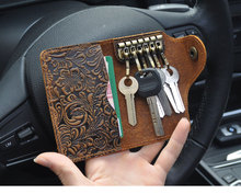 Men Brown Genuine Leather Wallet Special with Knurling Flower Pattern for Car Key Coffee Vintage High Quality Business Gift