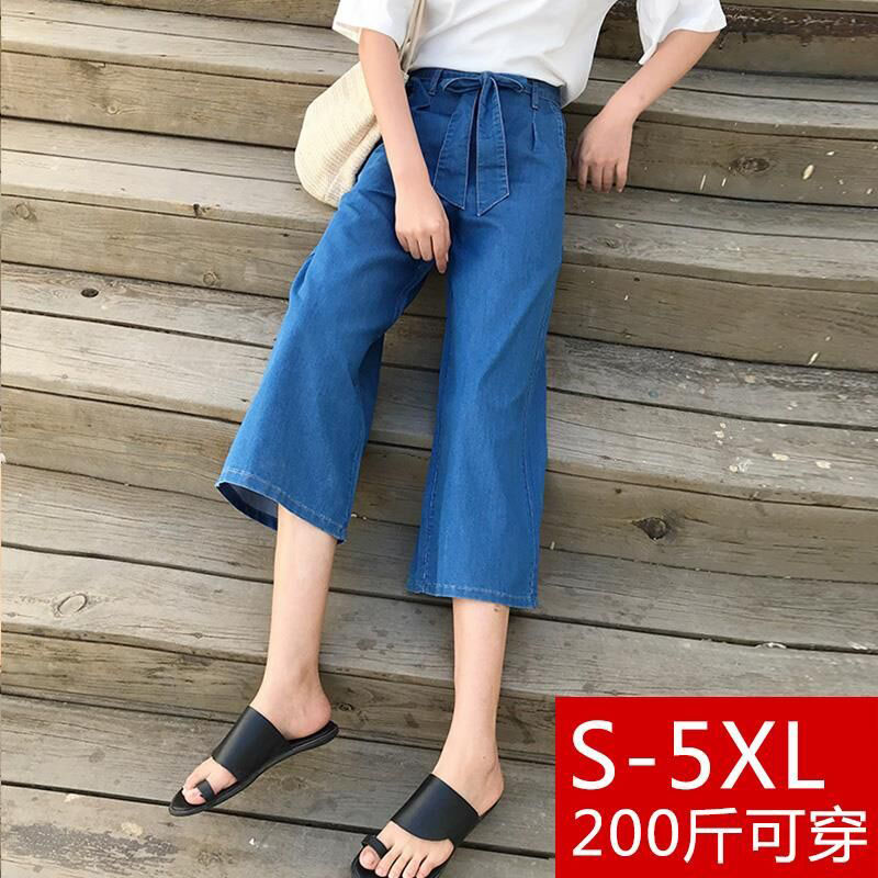 S- 5XL Harajuku cropped trousers blue denim bow tie stretch waist wide leg   pants     capris   plus size loose casual cute   pant   clothes