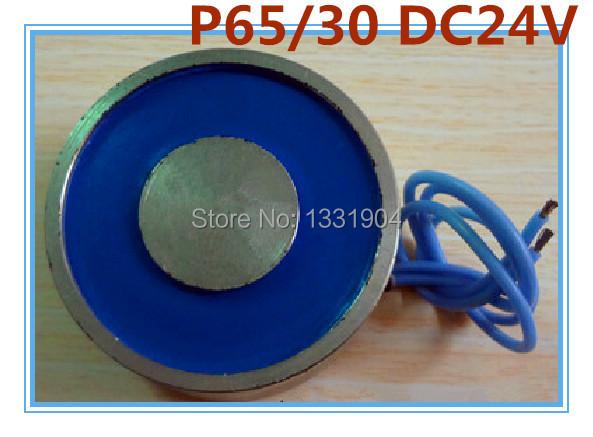 ФОТО P65/30 Round Electro Holding Magnet DC24V, DC solenoid electromagnetic, Mini round electro holding magnet