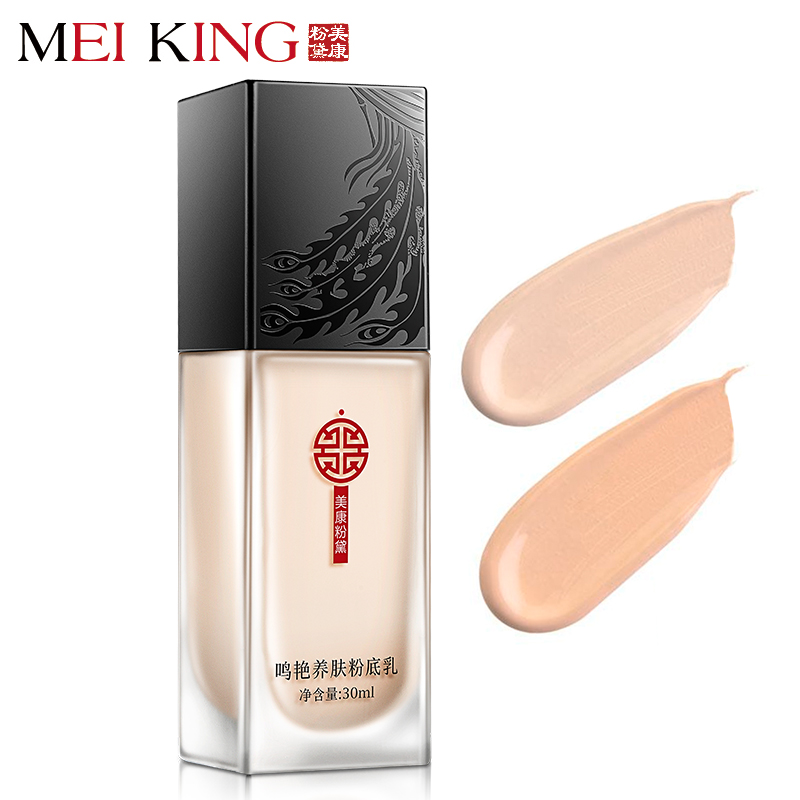 MEIKING Face Foundation BB Cream Makeup Base Liquid Foundation Concealer Brighten Moisturizer Natural Oil-control acne studios image