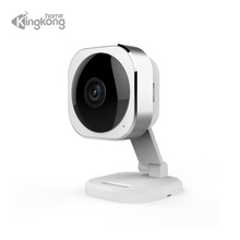 Kingkonghome wireless wifi ip camera 1080P cctv onvifi network security camera ip night vision 2mp wi-fi camera surveillance